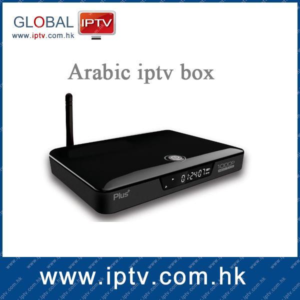 hst iptv arabic tv box 2014 most reliable arabic iptv box with 411 arabic channels of iptv
