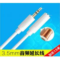 China Brand new and original Pisen 3.5mm stereo audio extension cable, 1.5m,  Pisen output cable on sale