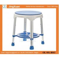 Buy cheap Shower Stool With Padded Rotating Seat, Shower bench, Bath chair from wholesalers