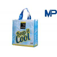Wholesale Fashion travel cooler bag , non woven fabrics shopping ice bag for packing from china suppliers