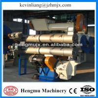Wholesale High quality widely used chicken feed pellet press machines with CE approved from china suppliers