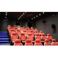 Wholesale Skillful Adventure Motion Electric 5D Movie Theater Three Seats In A Set For Amusement Park from china suppliers