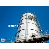Wholesale Fast Installation Glass Fused To Steel Tanks For Slurry / Sludge Storage from china suppliers