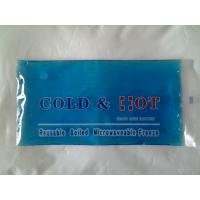 Quality 250g PE gel pack hot cold pack for medical use for sale