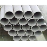 Wholesale stainless ASTM A790 UNS S31500 seamless pipe from china suppliers