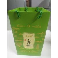 Wholesale Recycled Custom Business Gift Bags, Paper Goodie Bags For Food Packing from china suppliers