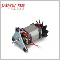 Universal ac motor quality universal ac motor for sale for Universal ac dc motor
