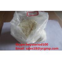 tren acetate minimum dosage
