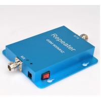 Buy cheap China Signal Booster | 900MHz Signal Booster GSM Signal Repeater from Wholesalers