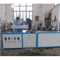 Buy cheap PVC Heat Shrinkable Tubing Flat Blown Film Extrusion Machine 11KW Motor Power from wholesalers