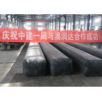 Wholesale Customized Sizes Inflatable Rubber Core Mold , Air Lift Bags Saving Materials from china suppliers