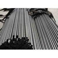 Buy cheap Stainless Steel Cold Drawn Seamless Tube  from wholesalers