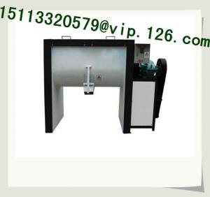 Made in China Plastics Horizontal Mixer OEM Producer/ Horizontal Baking Mixer CIF Price