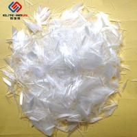 Wholesale Mono Micro Synthetic Staple PP Fiber For Concrete Reinforcement from china suppliers