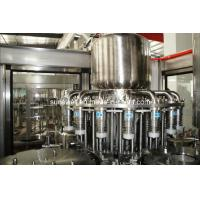 Wholesale Plastic Bottle Hot Filling Machine 3 In 1 For Fruit Juice Processing from china suppliers