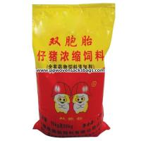 China Shinning Printing Bopp Film Laminated PP Woven Pig Feed Bags Reusable and Eco-friendly on sale