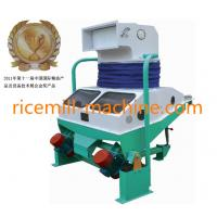 Wholesale TQSX200A Grain Destoner Rice Milling Plant And Animal Feed Plant from china suppliers