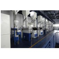 Wholesale Low Noise And Consumption Rice Mill Machine Easy To Operate And Maintain from china suppliers