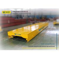 Wholesale Workshop Rail Flat Cart Heavy Cargo Transfer Car Big Starting Power With Crane from china suppliers