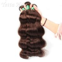 Buy cheap Healthy Dyeable 7A  Virgin  Hair Bundles Full Ends No Foul Odor from Wholesalers