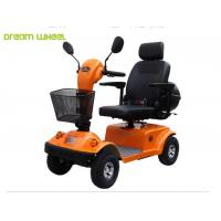China 4 Wheel Drive Wheelchair Disable Electric Power Mobility Scooter With 12 Inch Wheels on sale