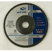 Wholesale Grinding Disc for Stainless Steel from china suppliers