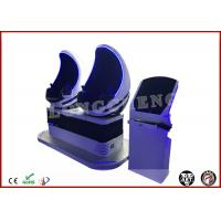 Wholesale Outdoor Two-Seat 9D VR Cinema with Abundent Moives 110V / 220V from china suppliers