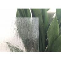 China Rain Patterned Glass For Doors Window , Artistic Opaque Patterned Glass Rough grind  finish edge  Glass Block on sale