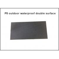 China New products Outdoor P5 RGB LED Module waterproof double surface 320*160MM ,64*32 Pixels 1/8 Scan LED display screen on sale