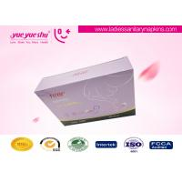 Wholesale Super Absorbent and Box Packaged Healthy Sanitary Napkins Disposable For Menstrual Period from china suppliers