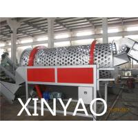 Buy cheap Trommel Screen Machine For Plastic Recycling and Waste management from wholesalers