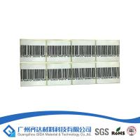 Wholesale Eas am label dr label from china suppliers