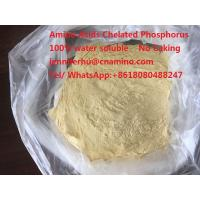 Wholesale Compound Amino Acids Chelate Organic Phosphorus Organic Fertilizer from china suppliers
