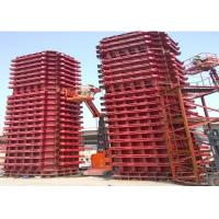 China Lightweight Bridge Steel Column Formwork For Site Pouring Cement / Concrete on sale
