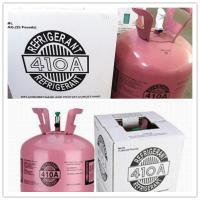 Wholesale Pure R410A refrigerant gas r410a refrigerant OEM China from china suppliers