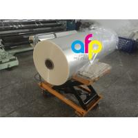 Wholesale One Side Corona Treatment Glossy Laminating Film / BOPP Cold Laminating Film from china suppliers