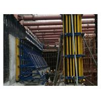 China Adjustable Square Column Formwork , H20 Beam Column Forms For Concret on sale