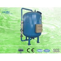 Wholesale Water Purifying System Active Carbon Sand Filter Tank For Agricultural Irrigation from china suppliers