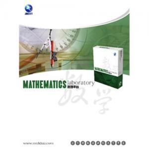 China Simulation Mathematical Laboratory Software on sale