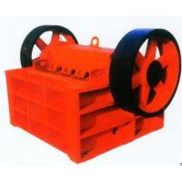 Wholesale PE Series Jaw Crusher from china suppliers