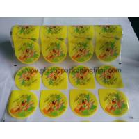 Buy cheap Multi Color Custom Printed Food Grade Heat Sealable Film With Multiple Extrusion Process from Wholesalers