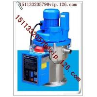 Wholesale Industrial auto loader /plastic feeder /Vacuum hopper loader for plastic industry from china suppliers