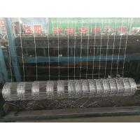 Wholesale Field Fence from china suppliers