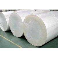 Buy cheap Paper Cup Paper from wholesalers