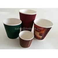 Wholesale Custom Printed Insulated Paper Coffee Cups , Disposable Drinking Cups OEM / ODM from china suppliers