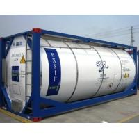 Wholesale T50 Refrigerant Grade Anhydrous Ammonia R717 Gas Zero Ozone Depletion Potential from china suppliers