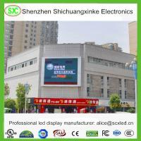 Wholesale SMD Led Curtain Screen Large Outdoor Led Display For School / Airport from china suppliers