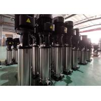 Wholesale 1 Inch Multistage Booster Pump7.5kW Motor Industry Liquid Conveying from china suppliers