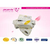 Wholesale Non Woven Surface Sanitary Pads With Wings For Ladies Menstrual Period from china suppliers