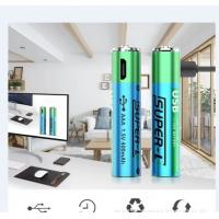 China 1.5V 400mAh AAA lithium USB rechargeable battery no.7 AAA battery on sale